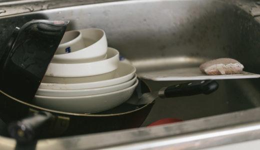 ストレス解消に最も有効な家事は食器洗い?食器洗いを楽しもう!