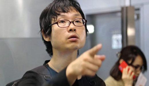 杉本倫孝(すぎもとともゆき)はyoutuberでバカ?北朝鮮を訪問した理由などを調査!