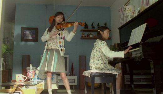 紺野彩夏(セブンティーン)の妹・萌花もかわいい!二人の画像をチェック!