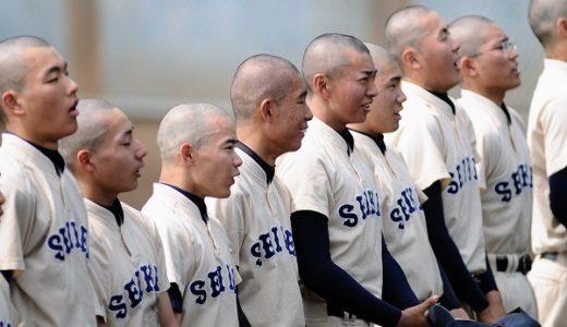 高校の野球部員が坊主(丸刈り)にする理由!賛成・反対意見をご紹介!