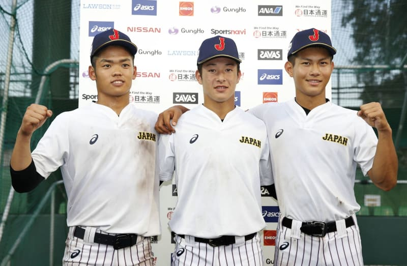 U-18日本代表野球の背番号の決め...