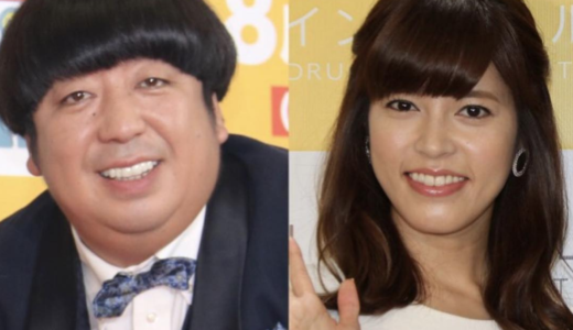 バナナマン日村勇紀と神田愛花が離婚の危機!16歳少女との淫行やネット上の反応について!