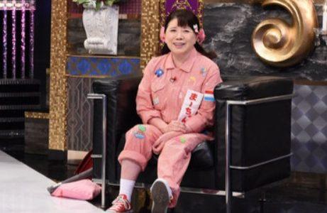 森昌子がまーちゃん(8歳)キャラで有吉反省会に出演!嫌いになる人が多い?