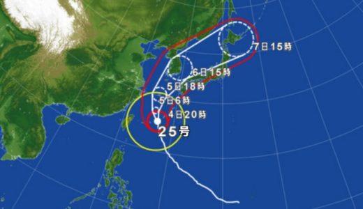 台風25号の大阪電車(JR西日本)の2018最新運行状況!新幹線など交通機関への影響は?