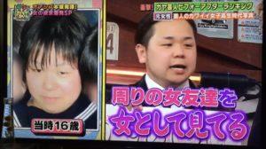ペッパーボーイズの前田かずのしんさんが女性として生きていた頃の画像はテレビにて放送されていました!