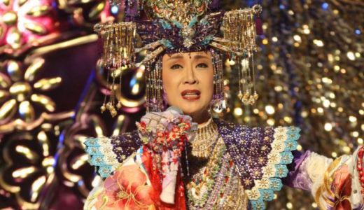 なぜ小林幸子は紅白歌合戦に出場しないの(落選)?理由は衣装に批判が殺到したから?