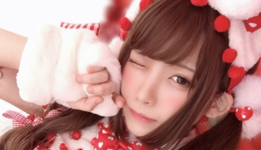えなこ コミケ2018冬(c95)のコスプレまとめ画像!過激&かわいい!
