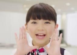 大里菜桜のホンダCMがかわいい!母親も英語がペラペラ?小学校や保育園も調査