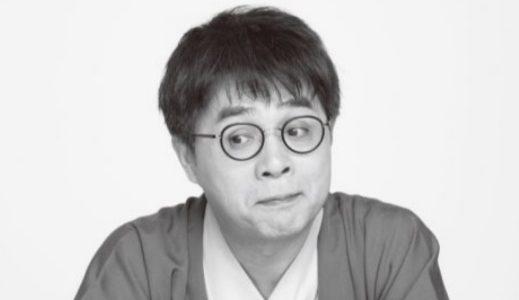 立川志らくの嫁:酒井莉加のタトゥーが凄い!?2人の馴れ初めや仲について調査