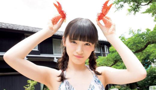 NGT48太野彩香は今なにしてるの?解雇や体調不良ってどういうこと?黒幕説を調査