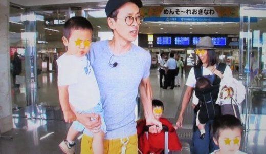 滝藤賢一の嫁は美人で子供は可愛い!?出会いや馴れ初めなどを調査