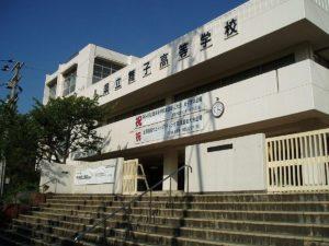 兵庫県立舞子高等学校の写真