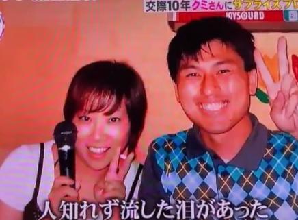 春日俊彰とその奥さんの2ショット写真