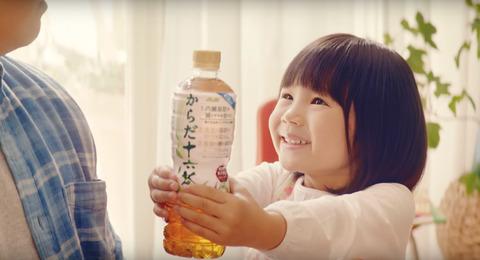 田中乃愛(子役)がかわいい!なつぞらでヒロインの妹役をすることになると今注目の子役!
