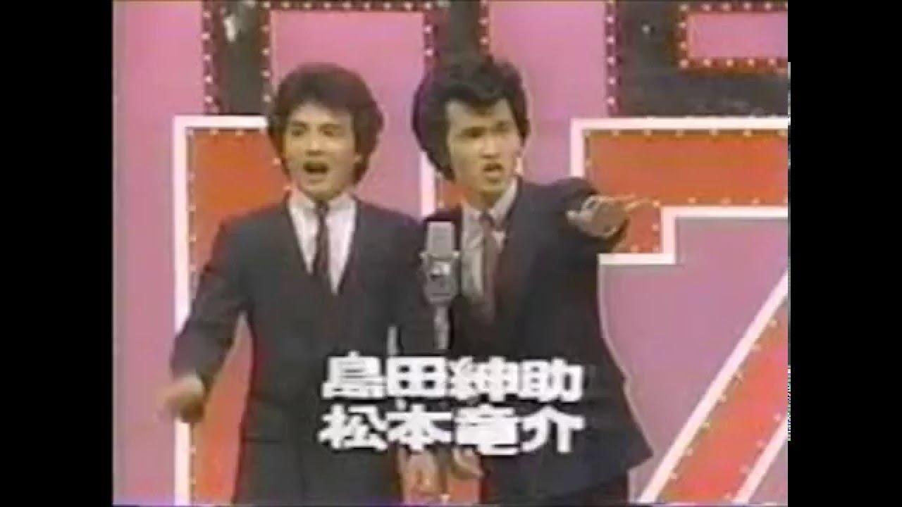 島田紳助・松本竜介の写真