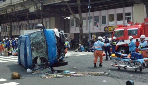 交通事故のニュースが最近多いけど本当に増えてるの?高齢者は若者よりも多いのかを調査
