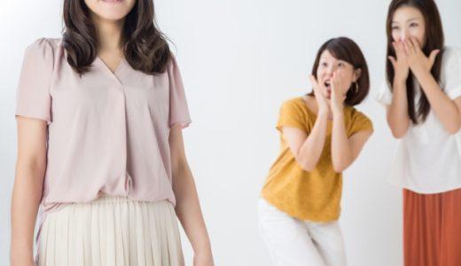 加藤綾子のギャル時代の画像を入手!ヤンキー時代の武勇伝や歴代の彼氏って?