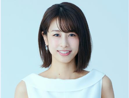 加藤綾子の写真