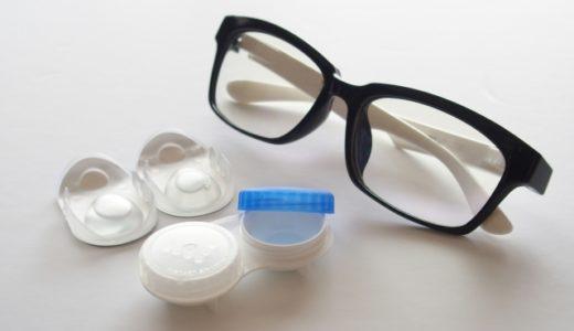 宮川大輔はメガネなしだと実はイケメン?伊達メガネやレンズなしのメガネを付ける真相やブランドは?