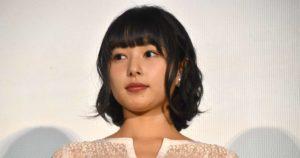 桜井日奈子の現在の画像