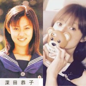 深田恭子の卒アルとすっぴんの画像