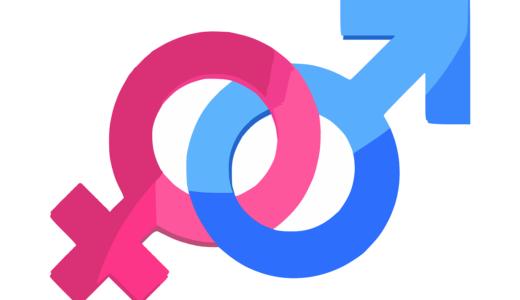 gaoの性別は?性同一性障害や本名について!結婚や恋愛事情は?