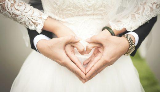 【2019最新予想】芸能人で結婚秒読みなのは誰?最近熱愛が話題になっている人もまとめました!