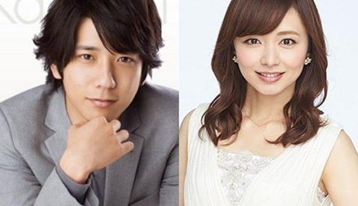二宮和也と伊藤綾子は結婚発表カウントダウン間近?お風呂写真の真相や現在は?
