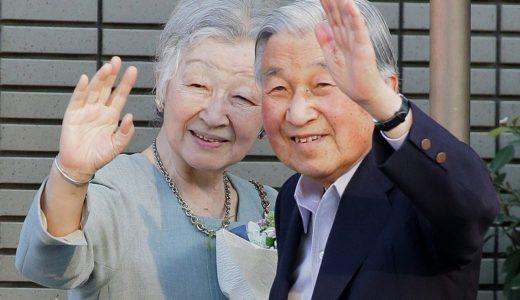 12月23日は祝日?2020年以降はどうなる?令和の天皇陛下の誕生日は祝日になった?日にちは2月23日?