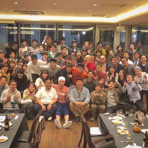 松竹芸能の2019年の新年会の写真