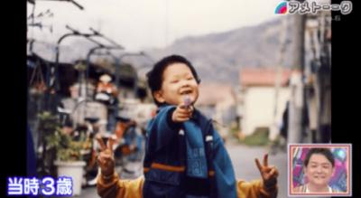 アインシュタイン稲田の3歳の時の写真