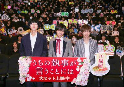 清原翔の舞台挨拶時の写真