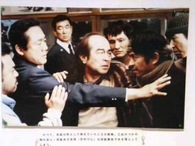 志村けんが映画に出演していたときの画像