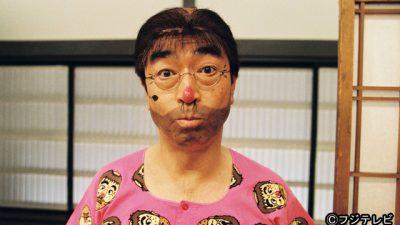 志村けんが変なおじさんの格好をしている画像