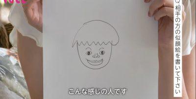 橋本マナミが書いた旦那さんの似顔絵の写真