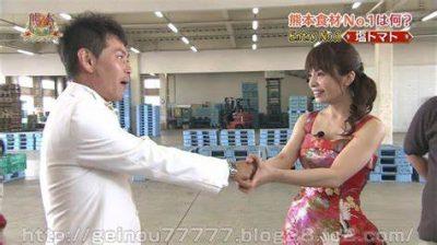 遠藤章造と森崎友紀の写真