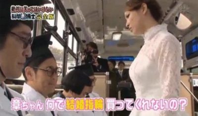 遠藤雅美がガキ使に出演している画像