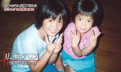 広瀬アリスの幼少期の写真
