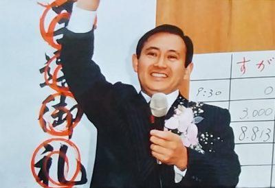 菅義偉の画像