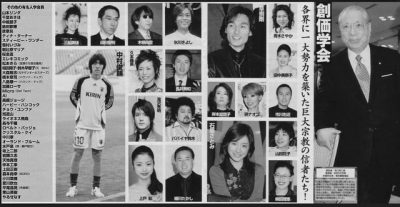 理恵 学会 柴田 創価 柴田理恵の「創価学会会員である」の噂検証