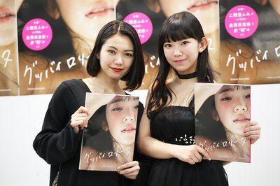 二階堂ふみと長澤茉里奈の画像