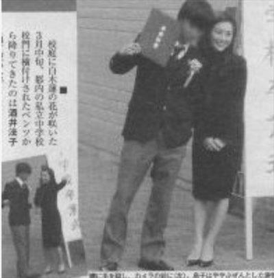 酒井法子と息子の2ショット画像