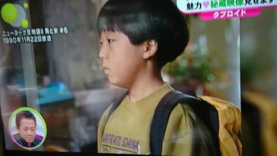 高橋一生の幼少期の画像