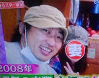 ロバート秋山と嫁の2ショット画像