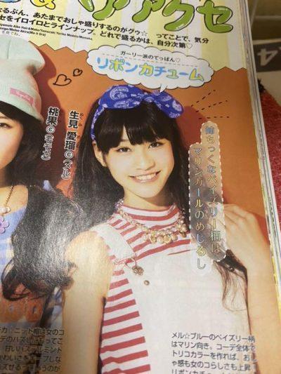 生見愛瑠の中学生モデル時代の画像
