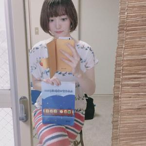 花澤香菜の私服コーデ画像